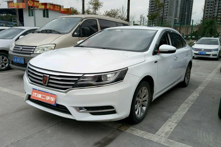 荣威i6远近最新消息2017年2月上市_大灯_腾讯网吉利gx7车型型号光汽车图片