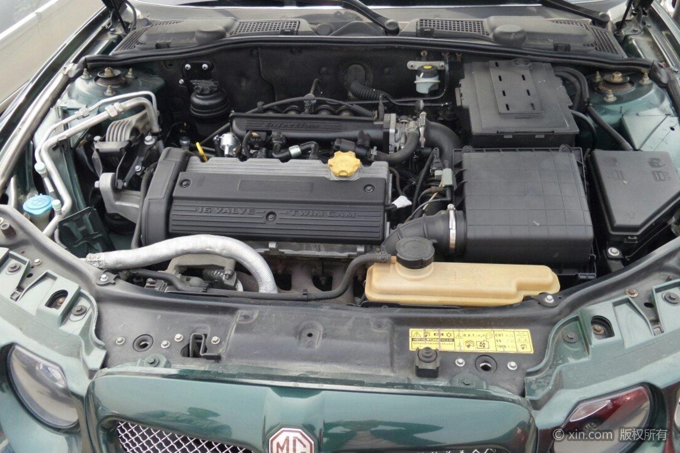 MGMG 7发动机