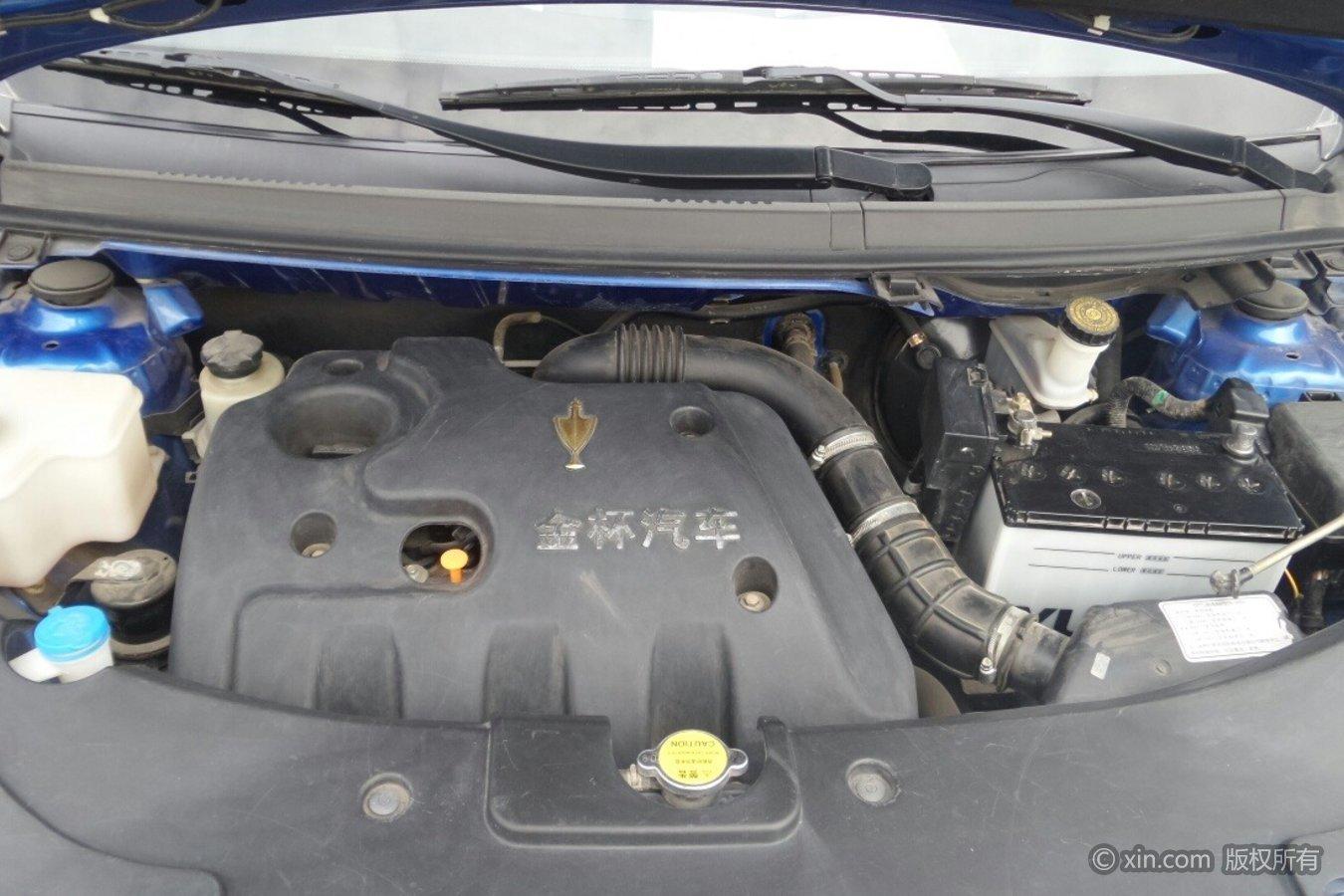 金杯智尚S30发动机