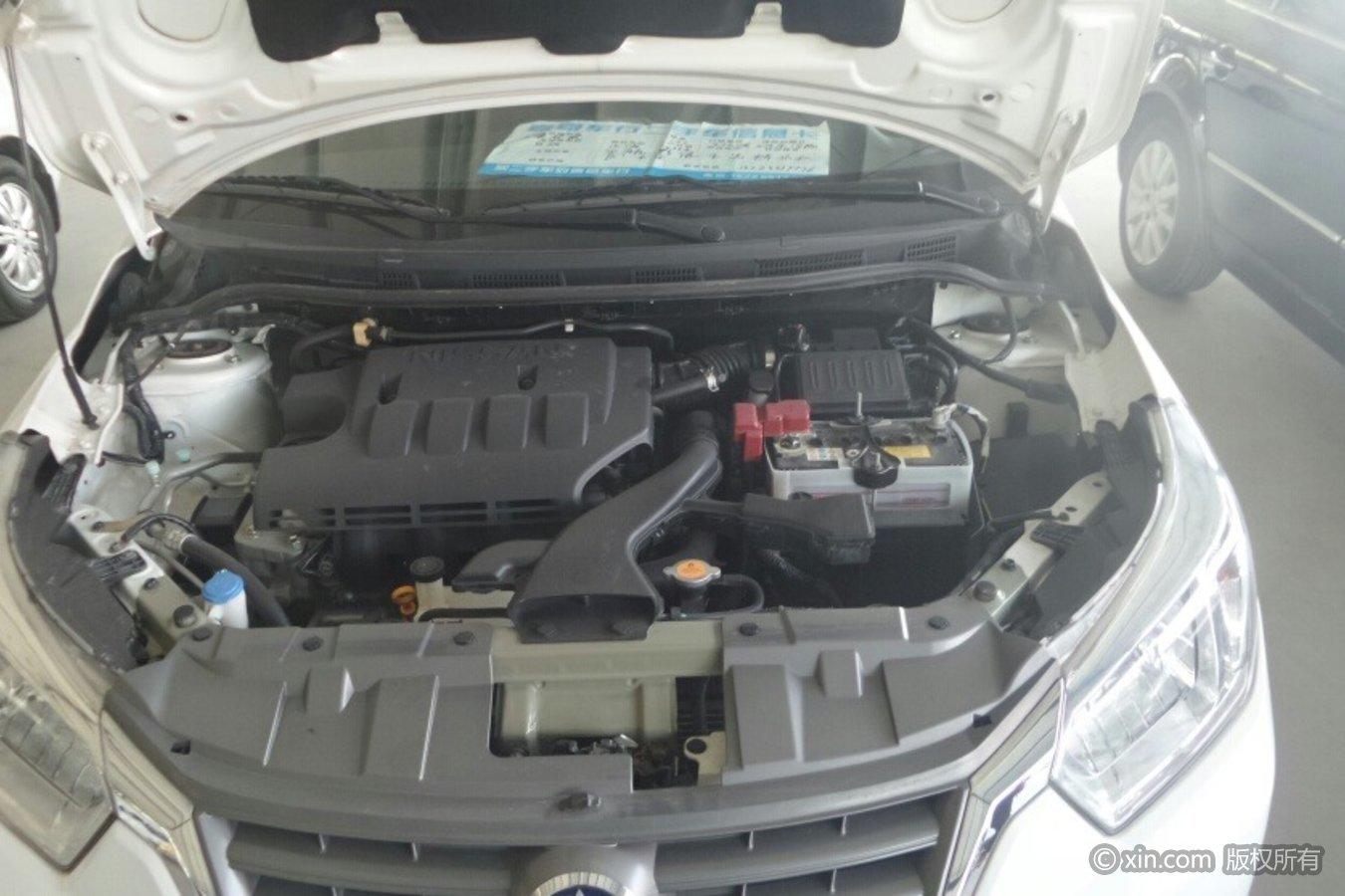 启辰R50发动机