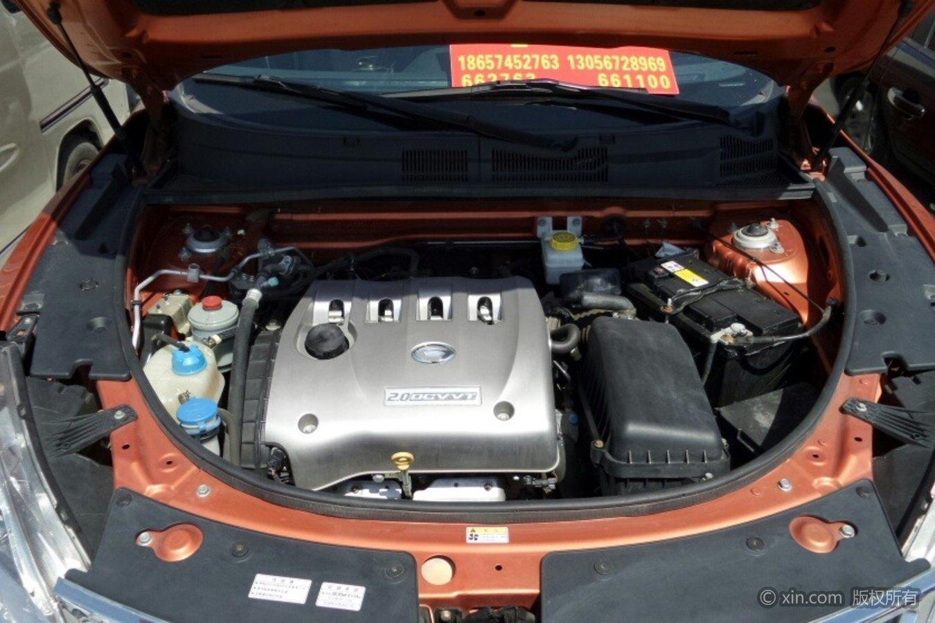 广汽传祺GS5发动机