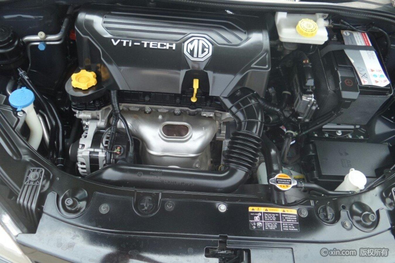 MGMG 3发动机