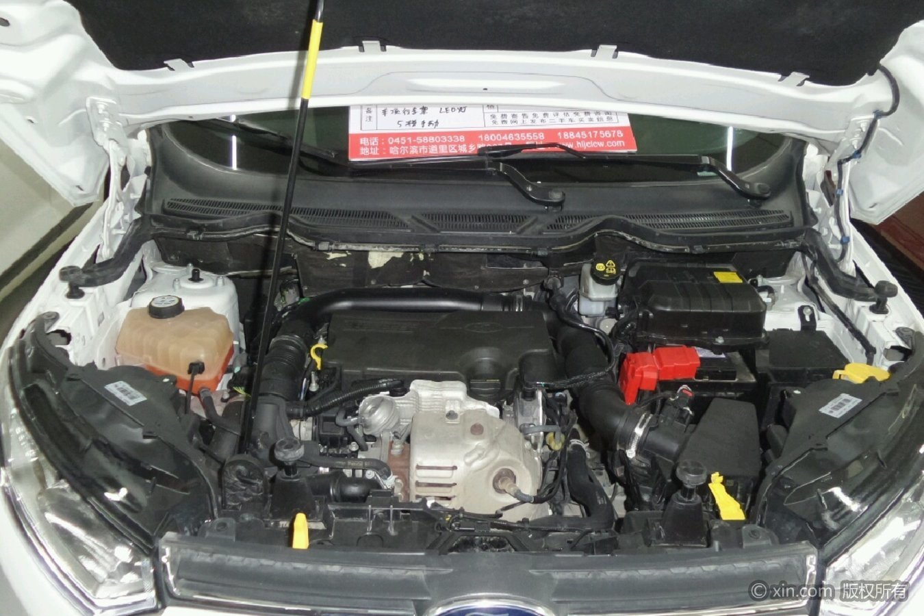 福特翼搏发动机