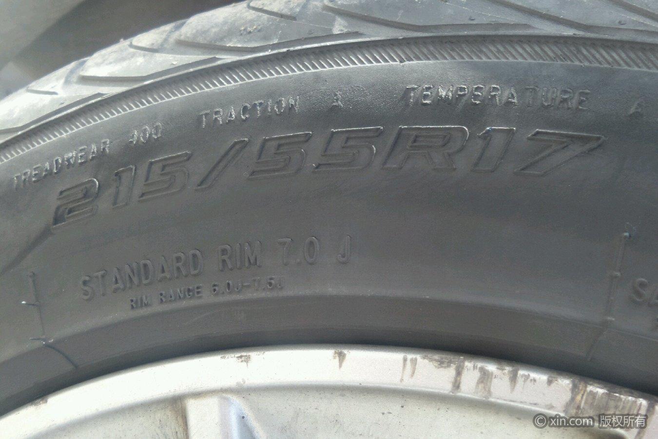 荣威7502007款2.5自动e贵雅版本田杰德二手车多少钱图片